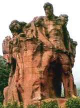 红岩英烈纪念馆照片