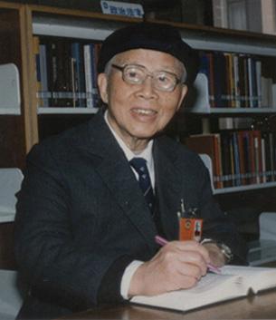 :心理学家陈立先生纪念馆照片