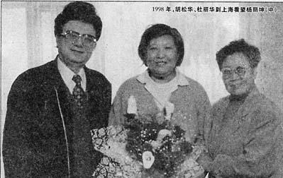 金花,阿诗玛-杨丽坤 .