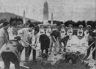 """昆明旅游区-云南民族村将建""""金花""""和""""阿诗玛""""群雕"""