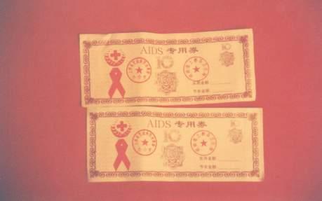 上蔡县艾滋病村图片系列18(该村村民拍摄)