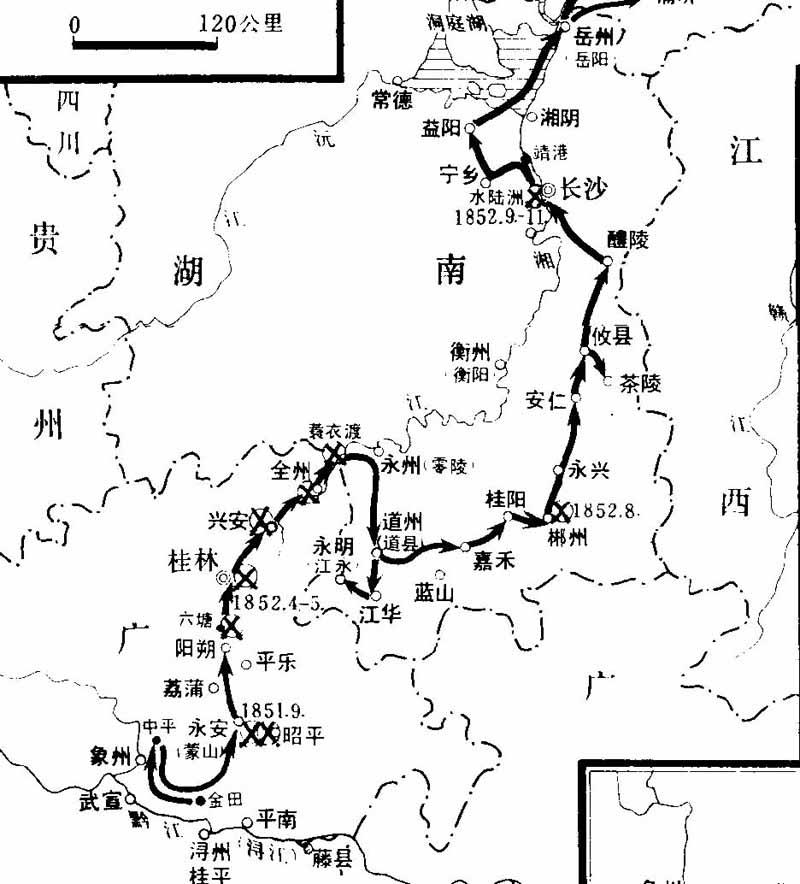 金田--岳州进军图