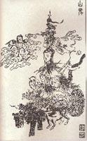 萧云从 木刻版画 《山鬼》