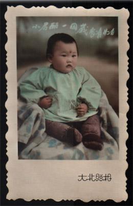 君丽一周岁的照片