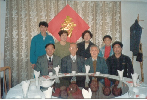 父亲80大寿合影(1996年)