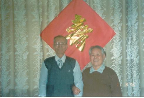 父亲80大寿(1996年)