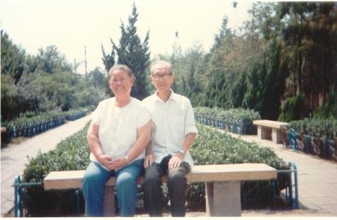 白头偕老(1994年)