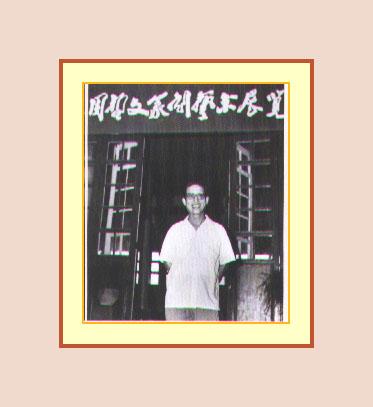 1979年6月在福州市美术馆举办周哲文篆刻艺术展。