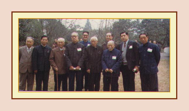 1983年周哲文先生参加西泠印社建社80周年庆活动。(三)