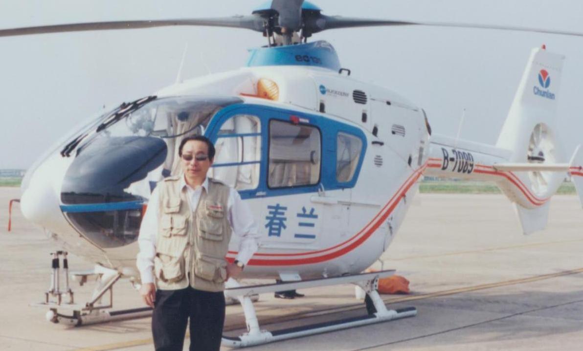 遇难者沈荣达与B7009直升机1