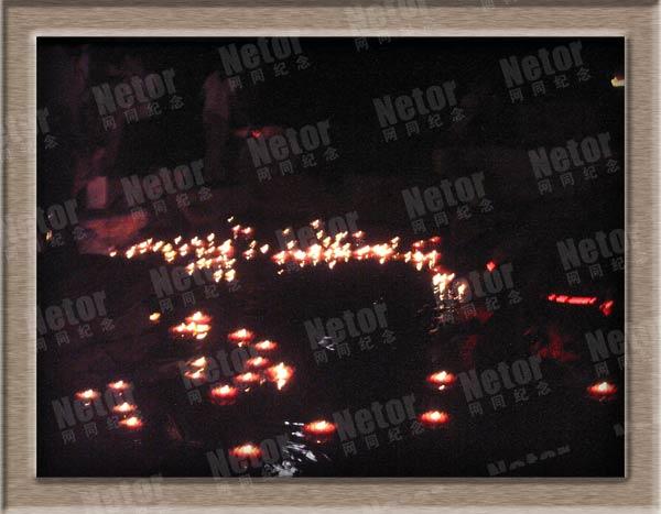 2005年中元节荷灯远景