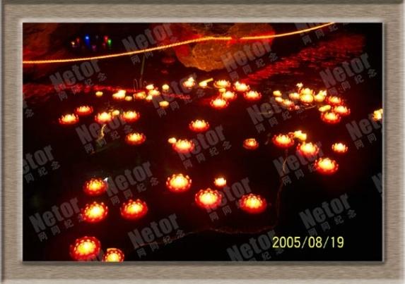 2005年中元节,为母亲放荷灯,送上我们的怀念和祝福!