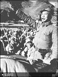黄土岭战役前杨成武将军作动员