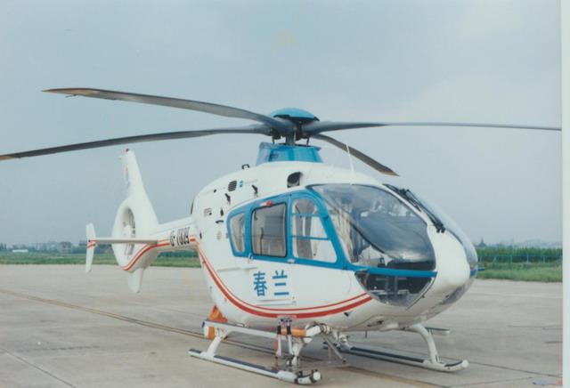 坠毁B7009直升机2