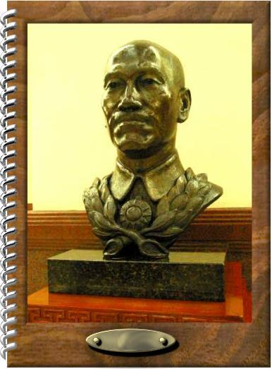 美國雕刻家葛蘭偉.卡特暨友人敬獻的蔣中正像