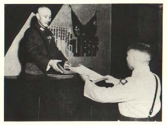 蔣公接受日本投降書