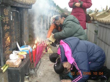 2006年春节,霄霄给您拜年了!