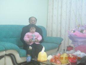 2006年春节爸爸和瑞笛在一起