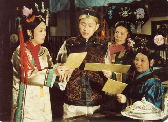 1988电视剧《末代皇帝》朱琳——慈禧太后