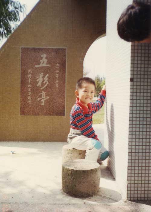 幸福的童年!