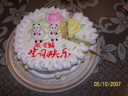 分享王锴的生日蛋糕