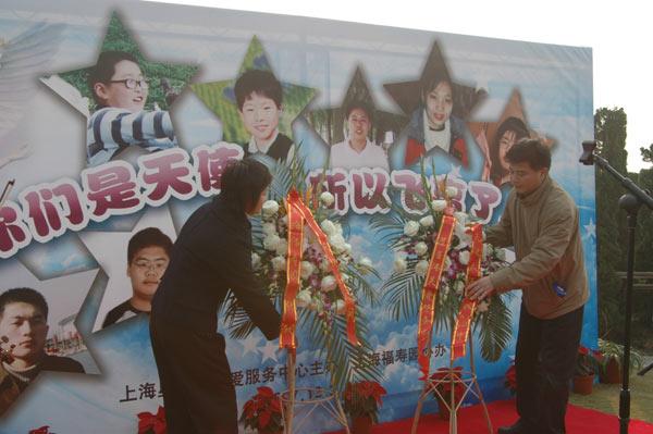 12月2日上午,上海星星港关爱服务中心和上海福寿园联手举办集体送行活动