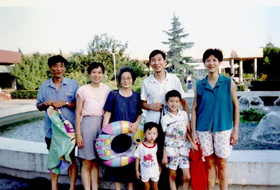 1994年8月