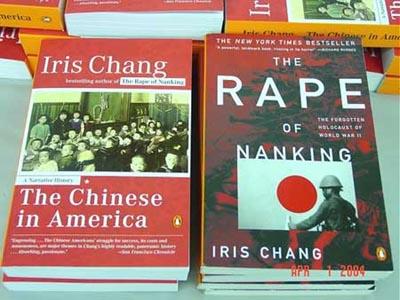 《被遗忘的南京大屠杀》