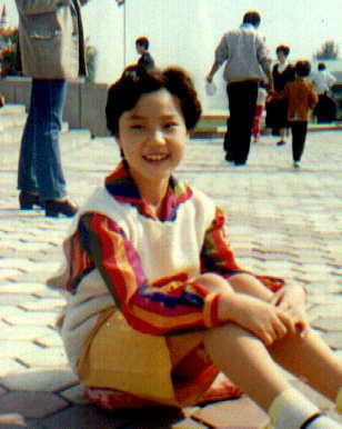 幸福的小刘莹