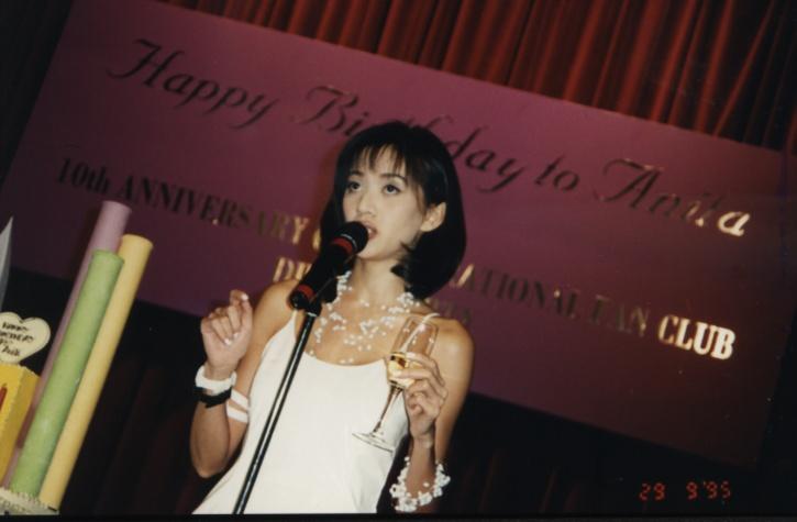 95生日會