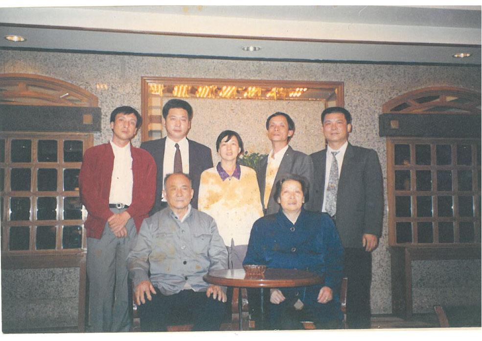 1997年的父母亲
