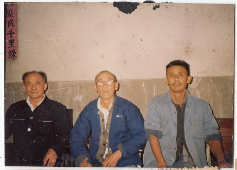 90年父亲与大伯细叔
