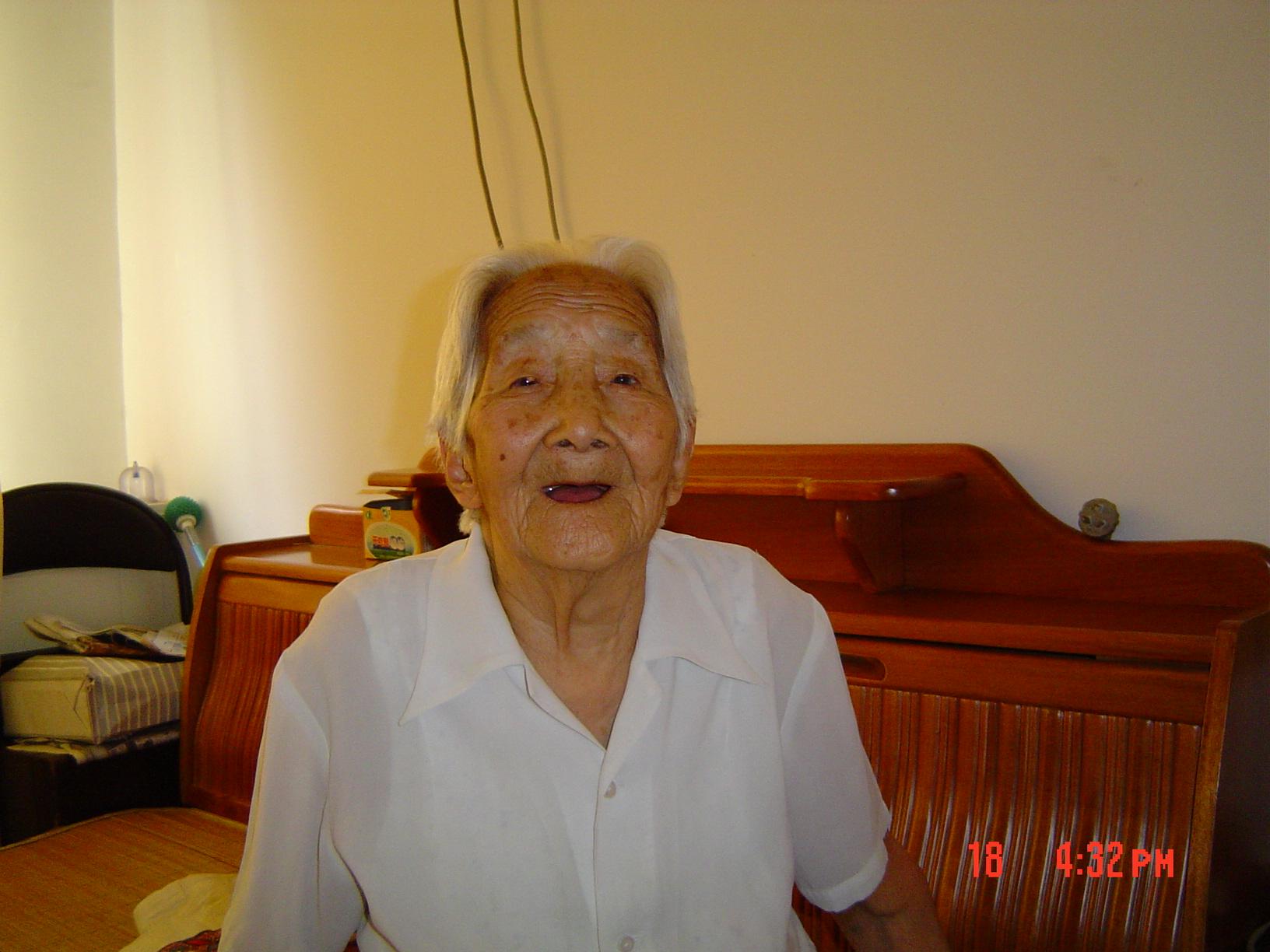 祝奶奶天堂幸福