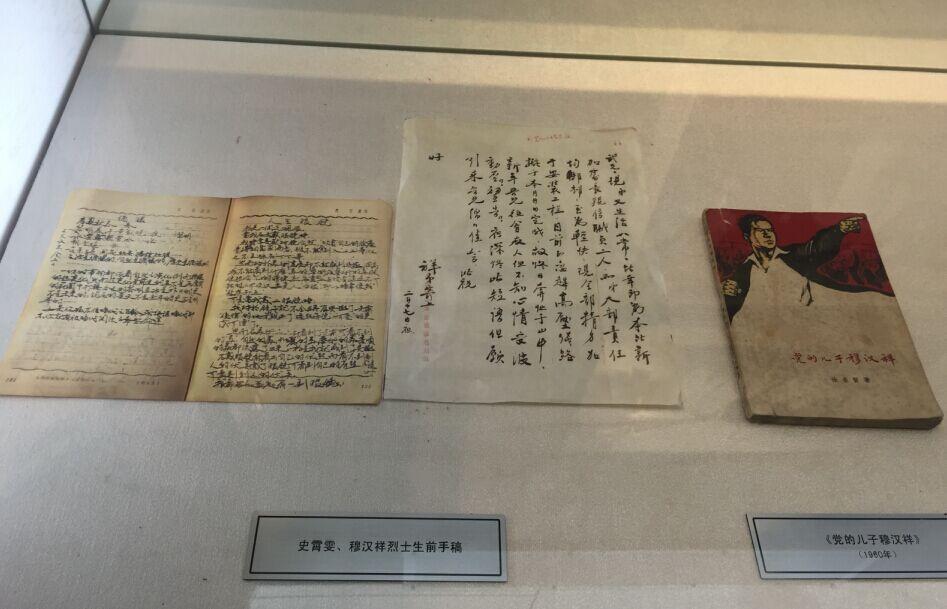 上海交大校史博物馆资料