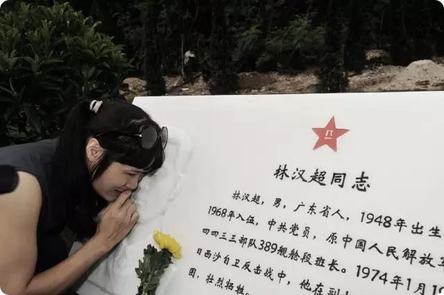 林铁红贴着父亲的墓碑不愿离去