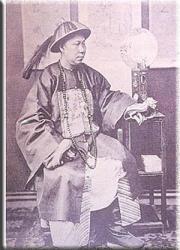 中国近代海军创办人沈葆桢纪念馆
