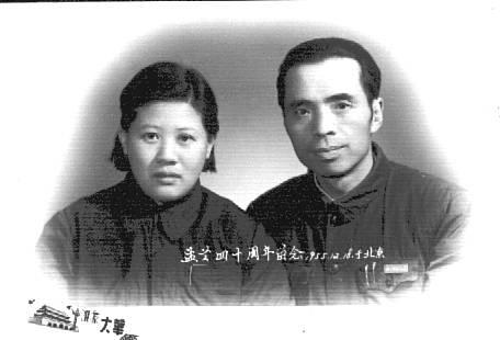 王文枢、张孟兰纪念馆