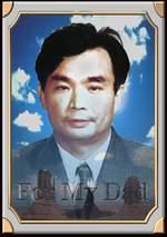 慈父杨家生纪念馆