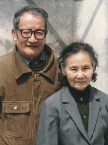 纪念刘建明姚家兰夫妇