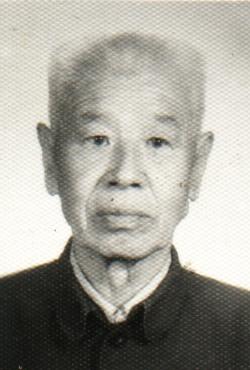 亲情无限——怀念祖父袁凯成