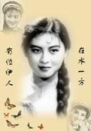 杨丽坤纪念