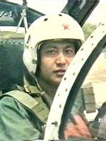 王伟烈士网上纪念馆