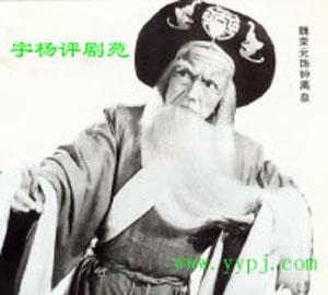 魏荣元纪念馆