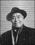 萧树滋先生纪念馆