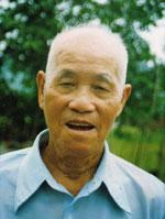 黄良凤先生纪念馆