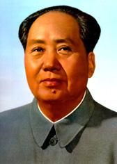 巍巍昆仑毛主席纪念馆