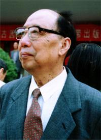 水流云在之室——邓云乡教授纪念馆