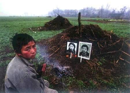 致河南艾滋病村的死者与濒死者