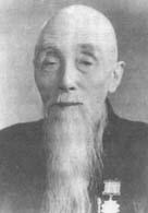 杰出的中医学家,现代中医学界泰斗——蒲辅周永垂不朽