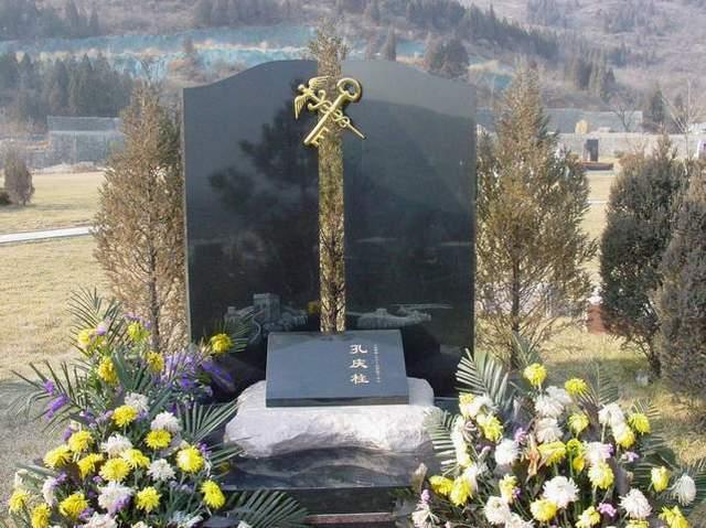 孔庆柱纪念馆
